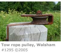 TOW ROPE PULLEY
